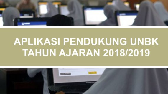 Download Aplikasi UNBK 2019